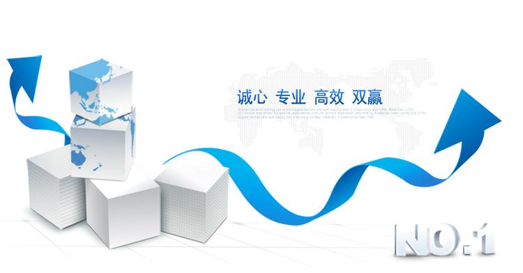 易胜博ysb248网址机械.jpg