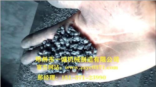 对辊挤压造粒机_郑州易胜博ysb248网址机械