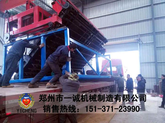 郑州易胜博ysb248网址易胜博注册链板翻堆机发往天津