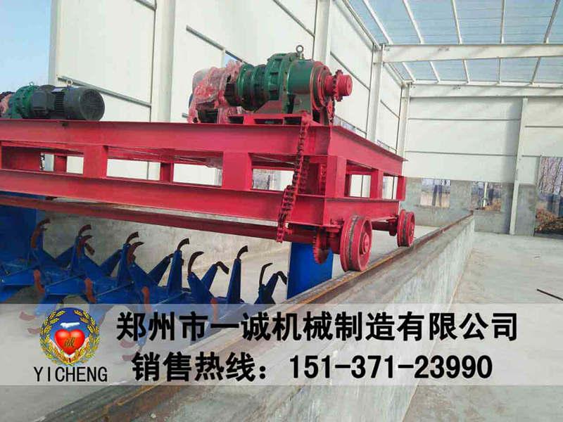 4米槽式翻堆机_山东潍坊现场
