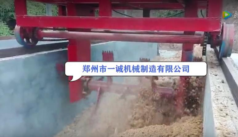 猪粪处理设备-易胜博注册槽式翻抛机-郑州易胜博ysb248网址机械