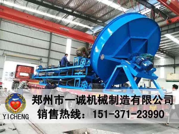 大圆盘造粒易胜博网址设备发往广西桂林