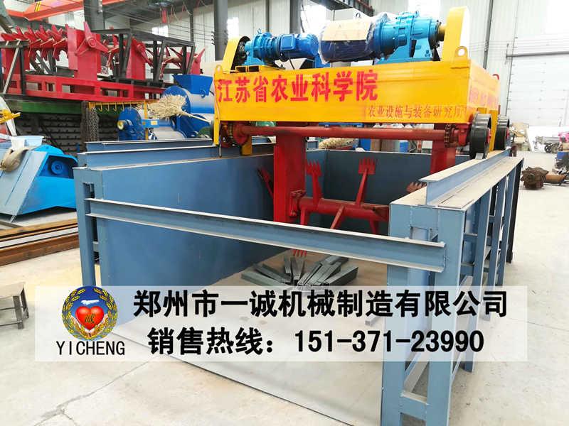 农科院2米槽式发酵翻堆机生产现场
