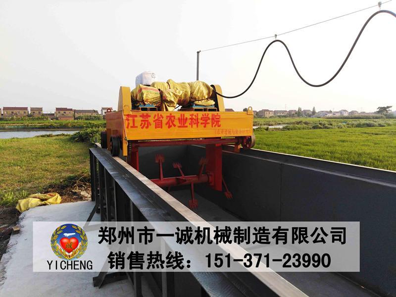 江苏农科院2米槽式翻抛机安装现场