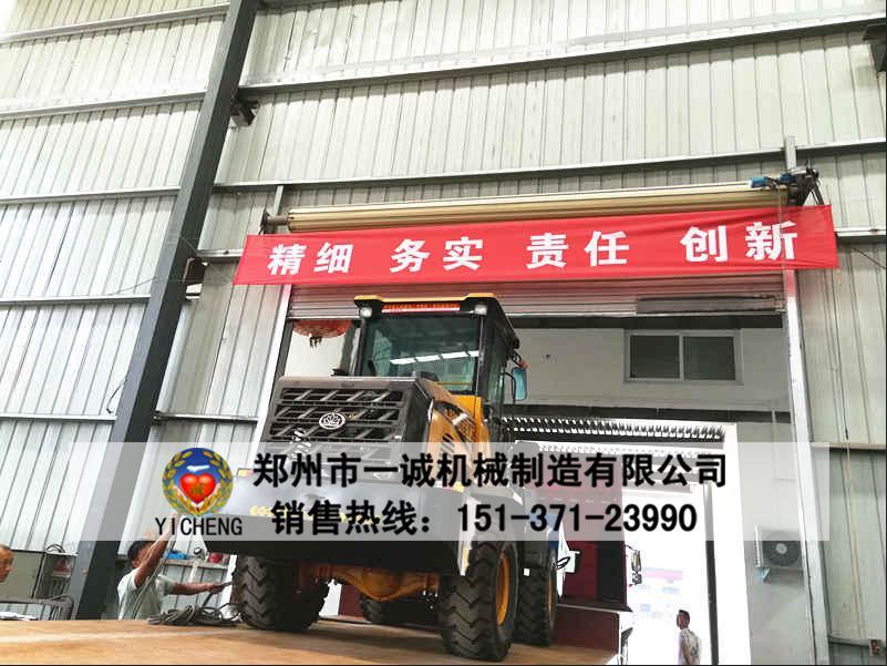 郑州易胜博ysb248网址20型铲车翻堆机发往广东揭阳
