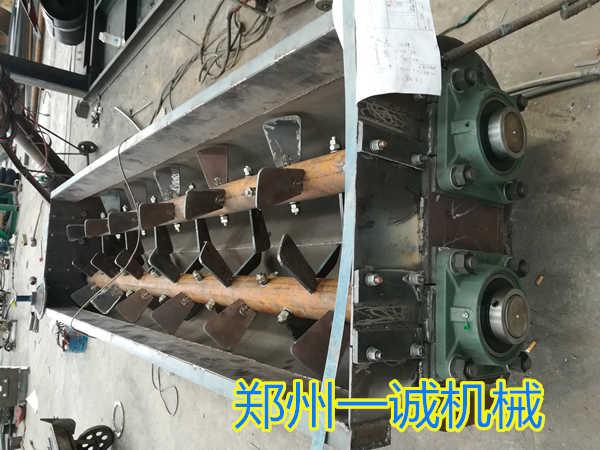 双轴搅拌输送机设备生产现场