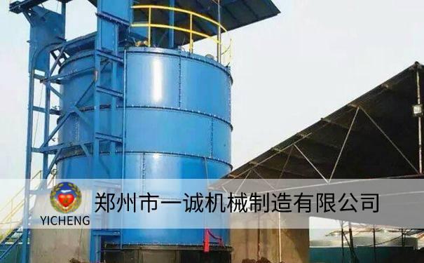固体易胜博注册发酵罐